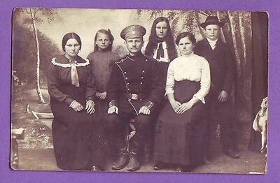 RUSSIA RUSSLAND LATVIA SOLDIER AND FAMILY PHOTO PC~1916  (604)