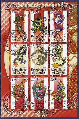 Dragon Lunar Year M/S of 9 stamps
