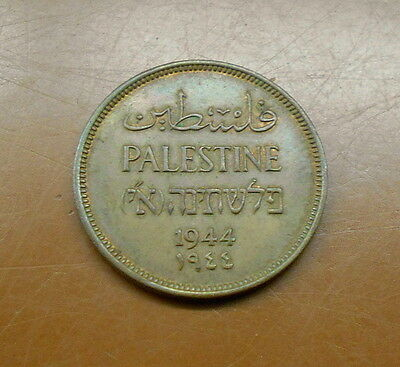 Palestine 1944 Copper 1 Mil - Nice High Grade Condition