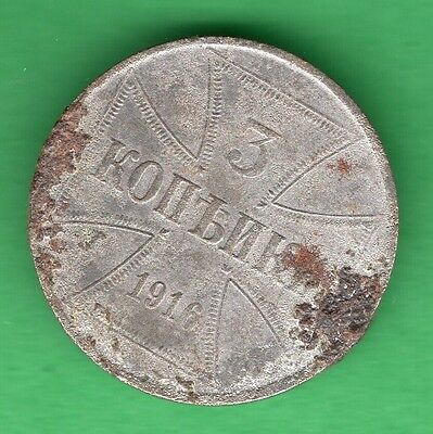 Russia Germany Iron Military Coin 3 kopeks OST 1916 Occupation Baltic Poland 412