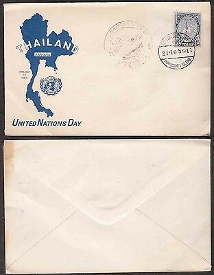 1956 Thailand First Day Cover - United Nations Day, Map