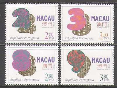 Macau 1996 Lucky Numbers/Luck/Fortune 4v set (n22819)