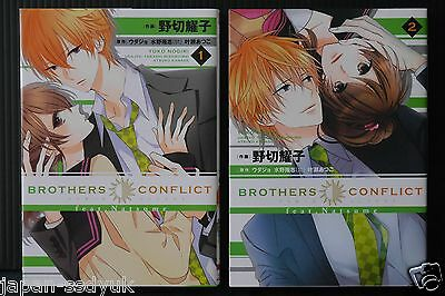 JAPAN BROTHERS CONFLICT feat.Natsume vol.1~2 Complete Set