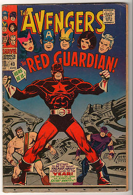 MARVEL Comics AVENGERS Silver age #43 1967 FN- RED GUARDIAN