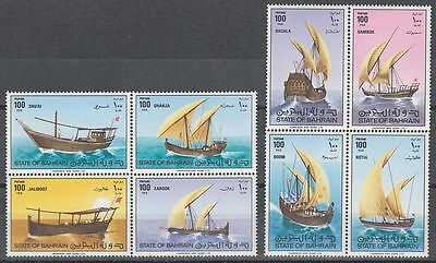 Bahrain 1979 ** Mi.284/91 Zdr.(2) Schiffe Boote Ships Dhows Boats