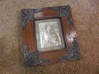 """Antique Silver tin  Mother and Child 5 1/4 """" Religious Icon Wall Art Pict  Frame"""