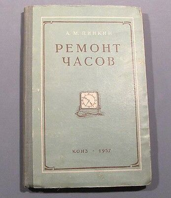 Book Manual Repair Clock Russian Reference Old Vintage Soviet Wrist Watch USSR