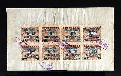 1367-CHINA-CHINE-REVENUE STAMP DOCUMENT SURCH.Use LIMITED to SHANGHAI.06-05-1950