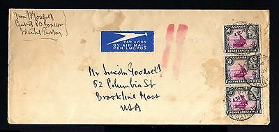 1318-KUT-UGANDA-AIRMAIL COVER ENTEBRE to BROOKLYN (usa)1935.WWII.Aereo.AFRIQUE