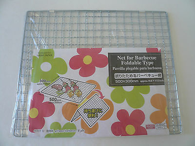 """Japanese 19.6/"""" x 11.8/"""" Folding BBQ Grill Metal Wire Net// Outdoor//Silver-tone"""