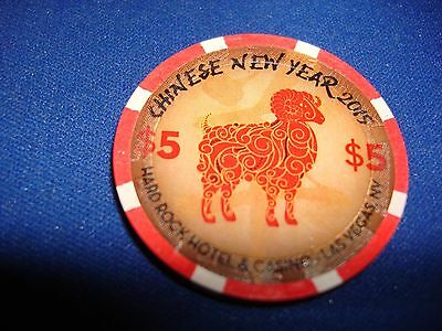 Hard Rock Casino Las Vegas NEW $5 chip  for THE CHINESE NEW YEAR  2015 SHEEP