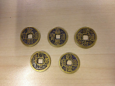 Five Chinese Bronze coins (Qing Dynasty) About 300 years ago - ON SALE!!!
