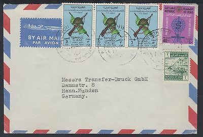Irak Iraq Commercial Cover to Germany [ca633]