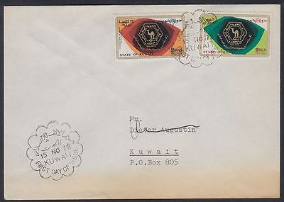 1972 Kuwait Cover FDC, toning [ca662]