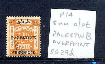 PALESTINE-1920-5m ORANGE-SCARCE OVERPRINT ERROR PALESTINB-SG 29d-UNPRICED USED