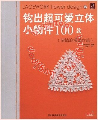 Chinese Japanese Craft Pattern Book 100 Crochet Lace Irish Doily Floral Applique