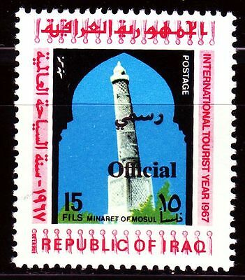 Irak Iraq 1975 ** Mi.D346, Official stamp, Moschee Mosque