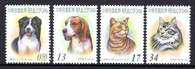 Taiwan 2007 Cats & Dogs Set 4 MNH