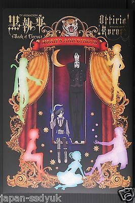 JAPAN TV Animation Black Butler  Kuroshitsuji Art Book of Circus Official Record