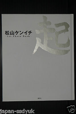 Ken'ichi Matsuyama 1st Photo Book Ki death note L