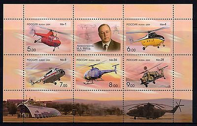 Russia 2009 Helicopters Sheetlet 5 MNH