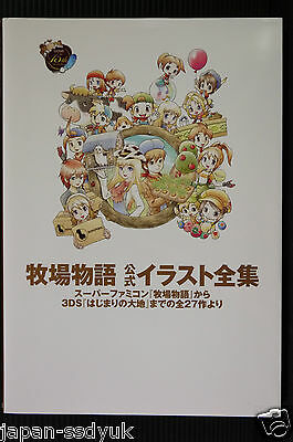 JAPAN Harvest Moon series Art book: Official Illustration Book