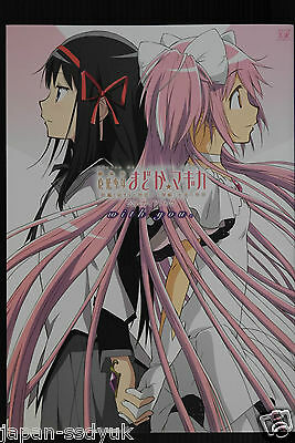 JAPAN Puella Magi Madoka Magica The Movie Official Guide Book ~with you.~