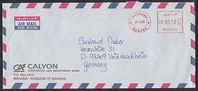 2005 Bahrain Cover to Germany, Meter Mark [cm366]