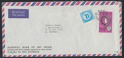 Bahrain Cover to Germany [cm370]
