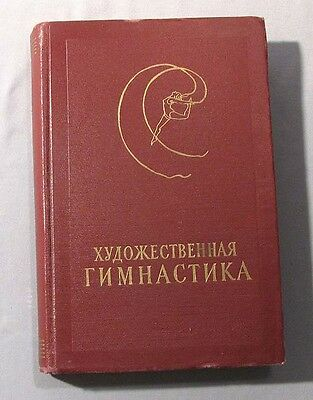 Book Gymnastics Text Russian Woman Sport Callisthenics Old Vintage Free Standing