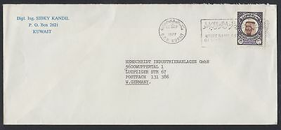 1977 Kuwait Cover to Germany [cm409]