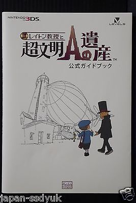 JAPAN Professor Layton and the Azran Legacy: Official Guide Book