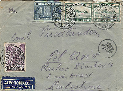 Stamps Greece inc 5dr airmail issue on cover to Palestine with currency mark