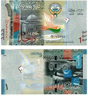 Kuwait 2014 One Dinar Uncirculated