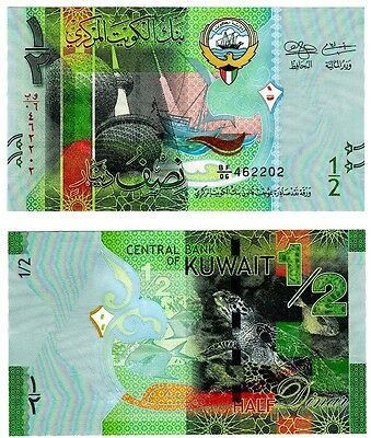 Kuwait 2014 1/2 Dinar Uncirculated