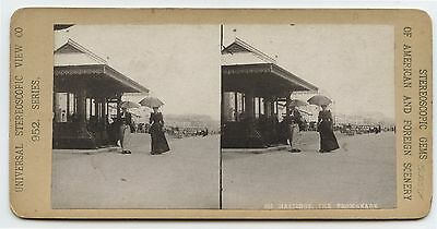 Antique Stereoview The Promenade Hastings England Universal Stereoscopic