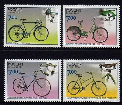 Russia 2008 Bicycles Set 4 MNH