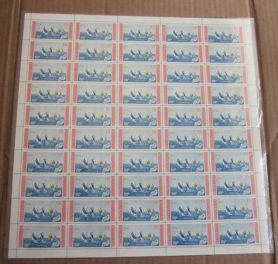 1956  Dominican Republic Olympic  50 Stamp  Pane- Swedish Team- Yachting