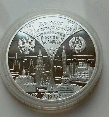 1996 Russia Large Silver Proof 3 Roubles- Treaty with Belarus