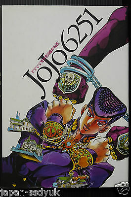 JAPAN JoJo's Bizarre Adventure Art book JOJO6251