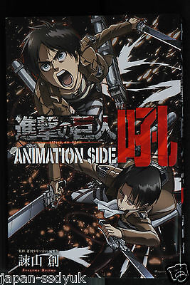 "JAPAN Attack on Titan / Shingeki no Kyojin ""Animation Side Kou"""