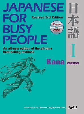 Japanese for Busy People I : Kana Version 1 CD Attached by AJALT (2011,...
