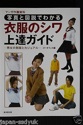 "JAPAN POSE BOOK Manga drawing materials ""Wrinkles of clothes Guide vol.1"""