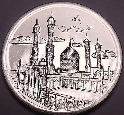 Large Gem Unc Iran 2013 5,000 Rials~50th Anniversary Of Central Bank~Free Ship