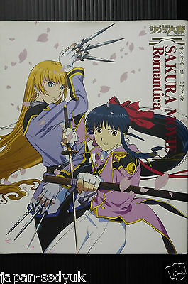 "Sakura Wars The Movie ""Sakura Movie Romantica"" oop rare"