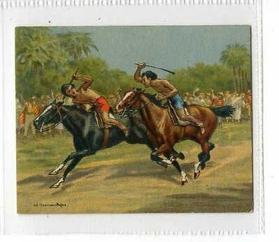 (Jb7447-100)  CARRERAS,RACES HISTORIC & MODERN(LARGE),RACES IN PARAGUAY,1927#12