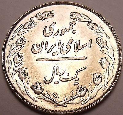 Gem Unc Iran SH-1358 (1979) Rial~1st Year Ever Minted~Excellent~Free Shipping