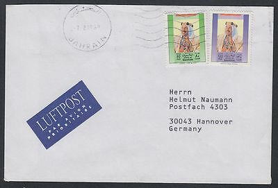 Bahrain Cover to Germany [ca678]