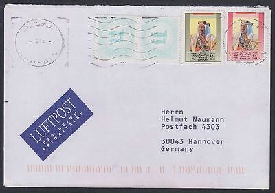 1999 Bahrain Cover to Germany [ca682]