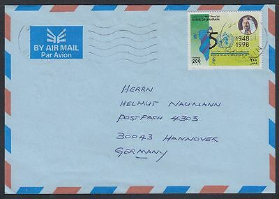 1998 Bahrain Cover to Germany, World Health Organization WHO [ca685]